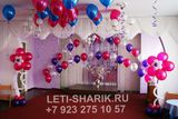 Агентство Лети шарик!, фото №4