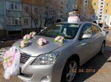 Агентство Все для свадьбы, фото №1
